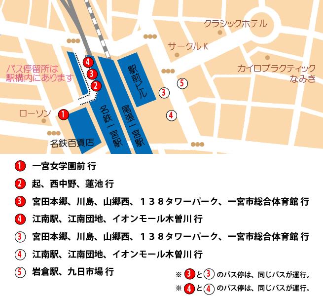 20150909一宮駅周辺のバス停場所