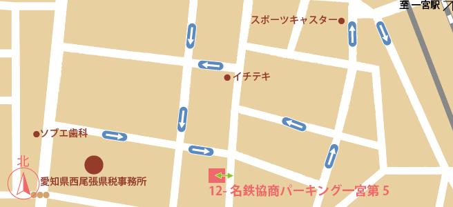 20170109名鉄協商パーキング一宮第5
