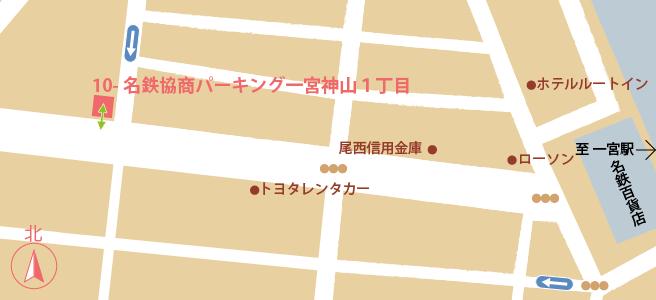 20170109名鉄協商パーキング一宮神山1丁目