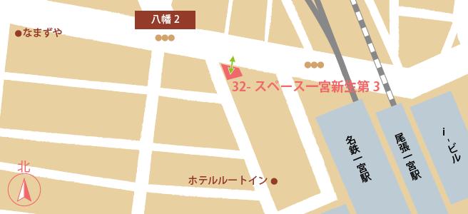 20161229スペース一宮新生第3