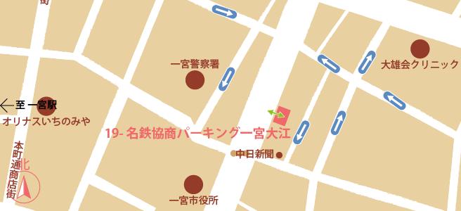 20170109名鉄協商パーキング一宮大江