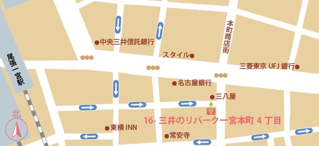 20170109三井のリパーク一宮本町4丁目