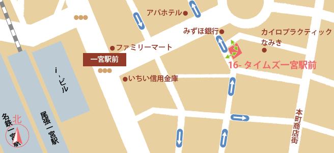 20170107タイムズ一宮駅前