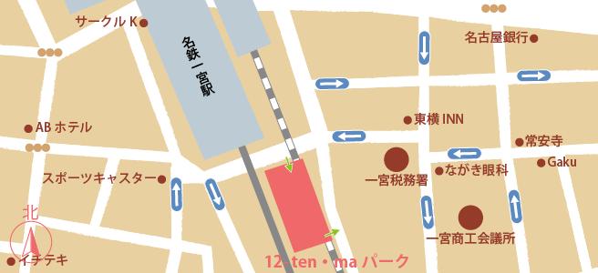 20170107ten・maパーク