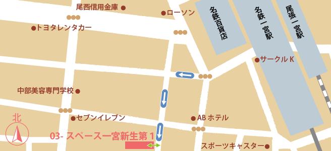 20170109スペース一宮新生第1