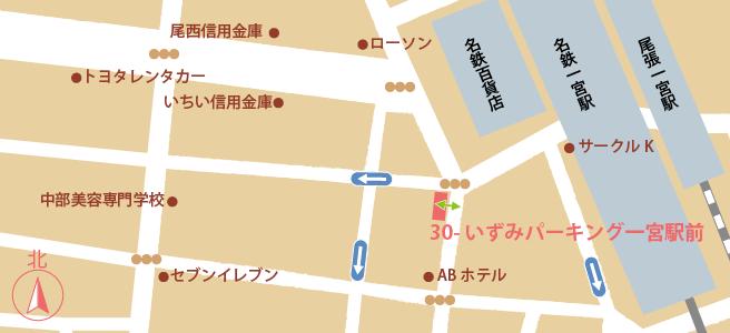 20170109いずみパーキング一宮駅前