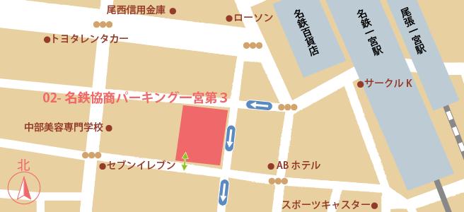 20170109名鉄協商パーキング一宮第3