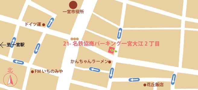 20170109名鉄協商パーキング一宮大江2丁目