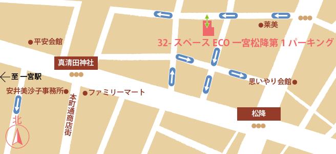 20161230スペースECO一宮松降第1パーキング