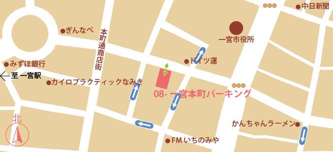 20170105一宮本町パーキング