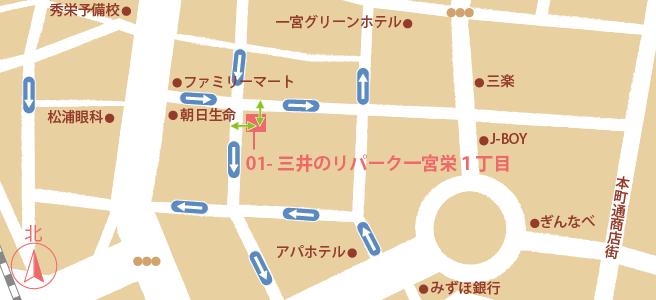 20170106三井のリパーク一宮栄1丁目