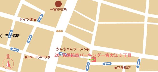 20170109名鉄協商パーキング一宮大江3丁目