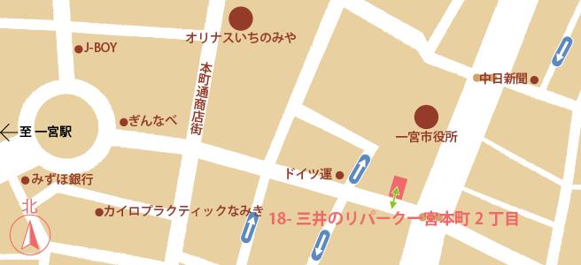 20170109三井のリパーク一宮本町2丁目