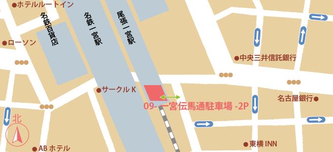 20170106一宮伝馬通駐車場-2P