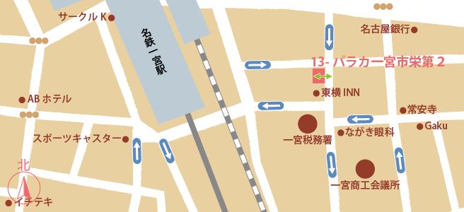 20170107パラカ一宮市栄第2