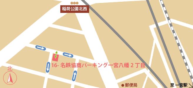 20161229名鉄協商パーキング一宮八幡2丁目