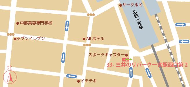 20161229三井のリパーク一宮駅西口第2