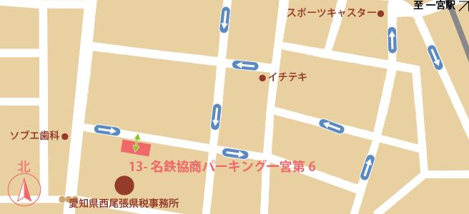 20161229名鉄協商パーキング一宮第6