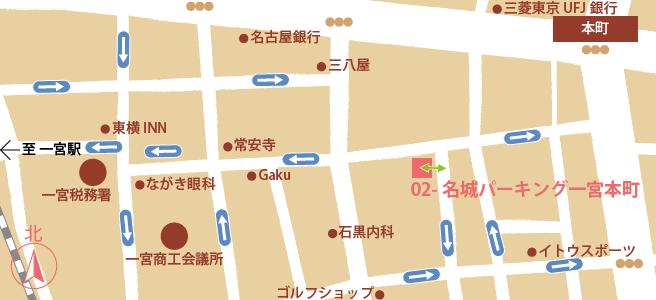 20170109名城パーキング一宮本町