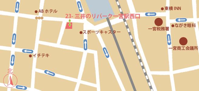 20170107三井のリパーク一宮駅西口