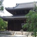妙興寺で憩う