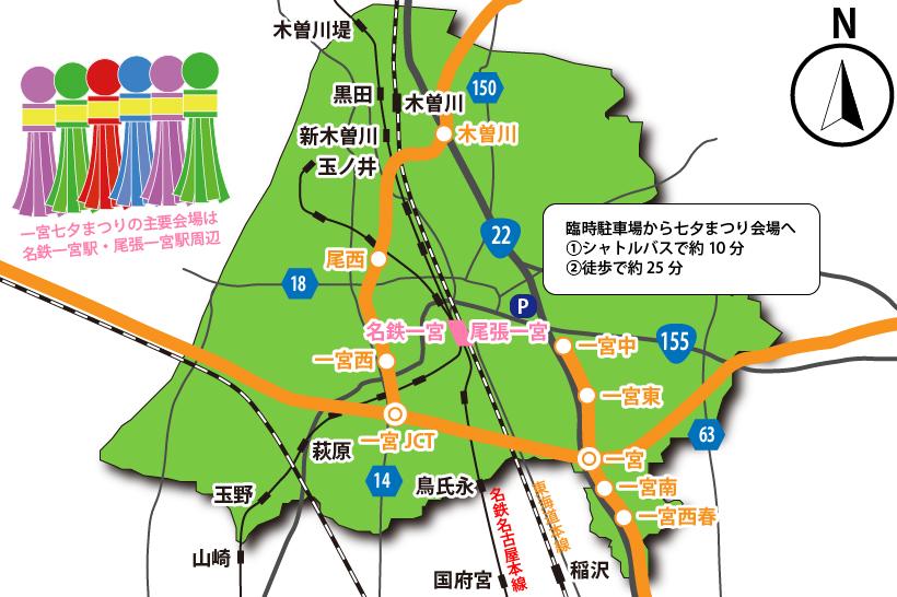 20150626一宮七夕まつりの市内全体地図