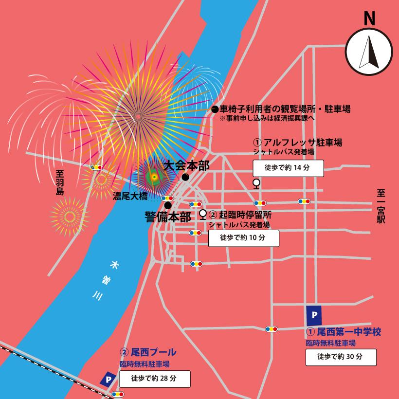 20170802濃尾大花火の臨時駐車場04