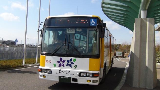 i-バス20130927