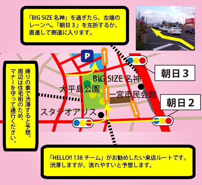 20131122テラスウォーク一宮の渋滞予想04