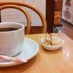 自家焙煎 タスコ珈琲