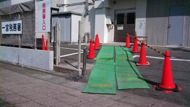 20140210一宮税務署の工事