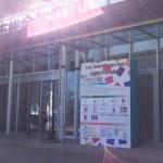 2014年ジャパン・ヤーン・フェアが、一宮市総合体育館で開催中です
