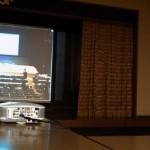 夕学講座が一宮商工会議所で開講。インターネット配信される講座を受講