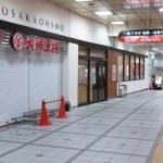 20140609大阪王将の名鉄一宮駅店