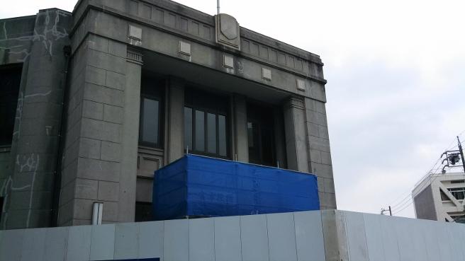 20140604一宮市の旧庁舎