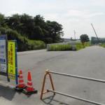 新濃尾大橋(仮称)を建設中。2022年(平成34年)の完成予定です