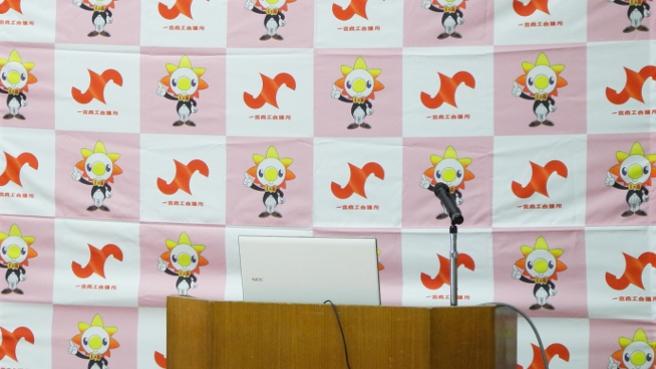 20140909合同報道発表会