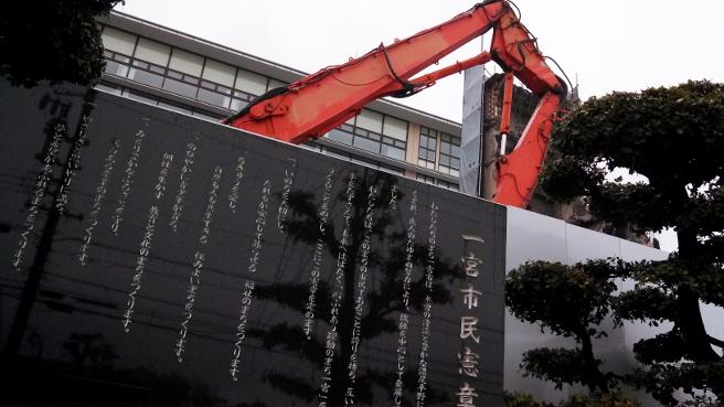 20141204尾西庁舎の解体