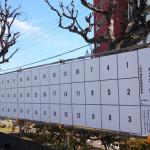 愛知県議会議員選挙と一宮市議会議員選挙が2015年4月に行なわれます