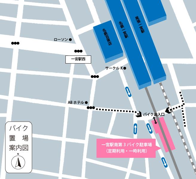 20150422一宮駅南側のバイク置場