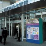 ジャパン・ヤーン・フェアと総合展「THE尾州」で一宮市の繊維を学ぶ