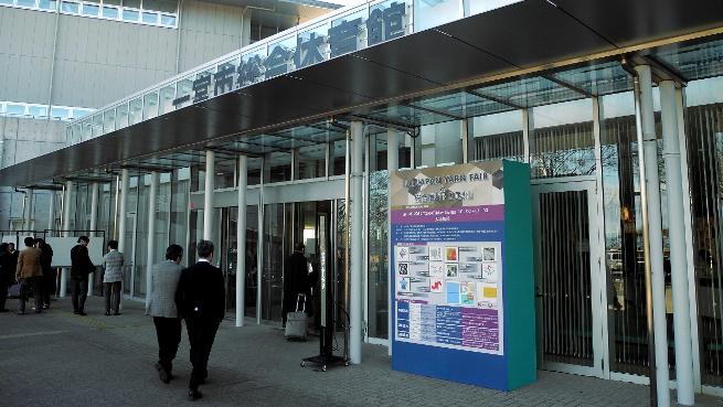 21050611ジャパンやーーフェア会場