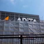 一宮市の隣の岩倉市に、アピタ岩倉店が2015年冬にオープン
