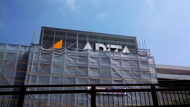 20150815アピタ岩倉店のオープン