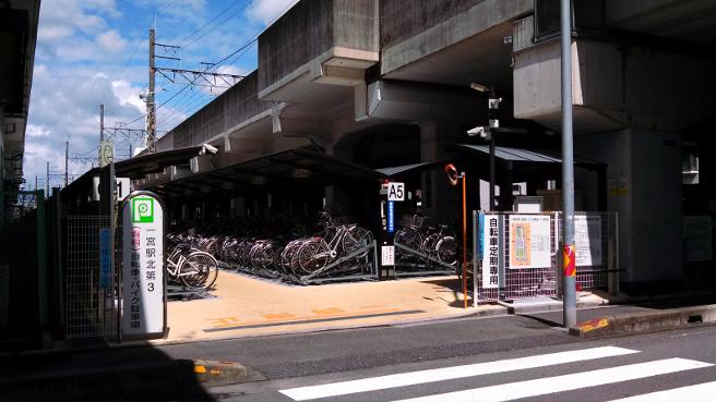 20150912一宮駅北第3駐輪場