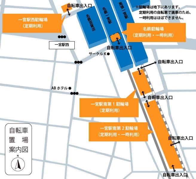 20150912一宮駅周辺の自転車置き場南側