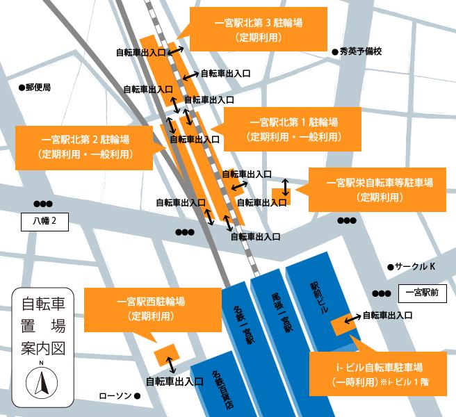 20150912一宮駅周辺の自転車置き場北側