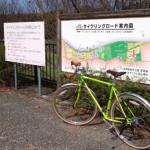 木曽川沿川の周遊サイクリングコースを走ってきました