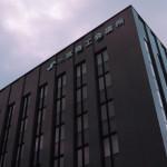 新しい一宮商工会議所ビルが竣工。内覧会へ行ってきました