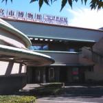 20151112一宮市博物館
